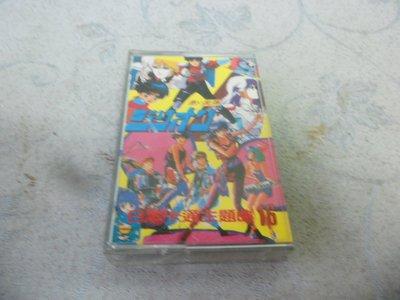 紫色小館40-------日本卡通主題曲 16