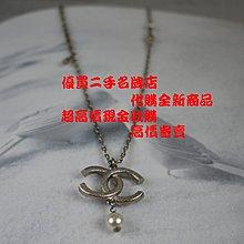 優買二手名牌店 CHANEL 限量 銀 色 珍珠 水鑽 雙C LOGO 雙面 銀鍊 小香 項鍊 香奈兒 鍊 全新