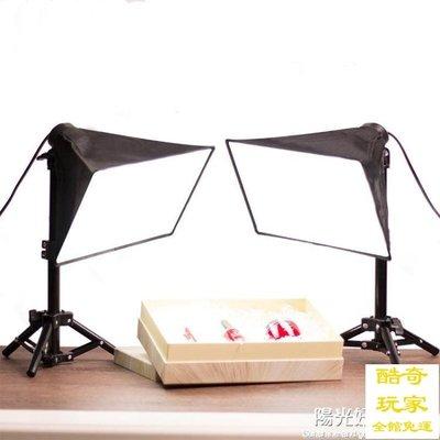 攝影棚LED柔光燈珠寶文玩攝影燈桌面拍照常亮檯燈 小型補光燈 NMS【酷奇玩家】