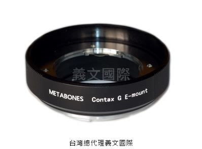 Metabones專賣店:Contax G-Emount T(Sony E;Nex;索尼;Contax G;A7R4;A7R3;A7II;轉接環)