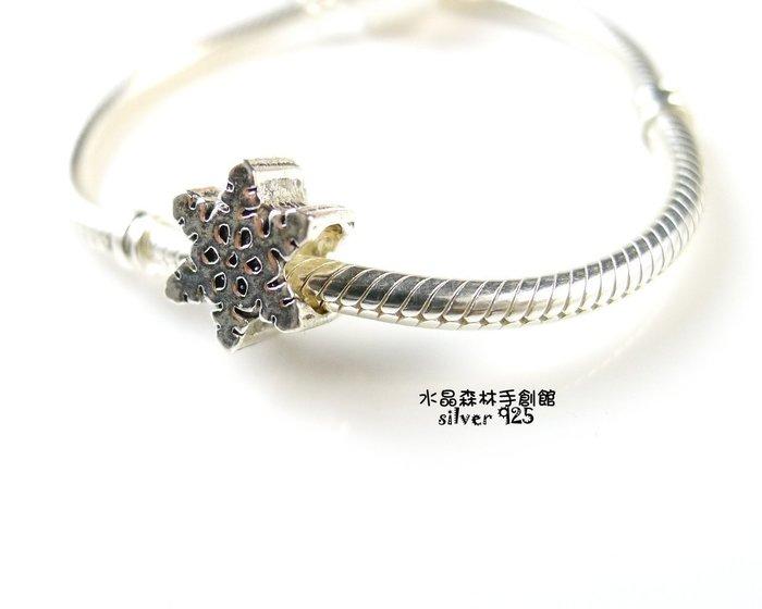 ☆~ 水晶森林手創館~☆925純銀DIY材料 聖誕雪花串珠手鍊 ~ silver 925