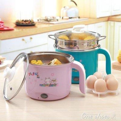ZIHOPE 蒸蛋器煮蛋神器雙層家用多功能迷你小型雞蛋羹機自動斷電小電蒸鍋ZI812