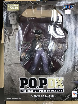 1/8 One Piece Megahouse Portrait of Pirates/P.O.P Mihawk Figure
