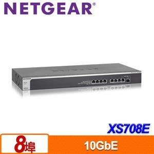 CAT6網路線即可建置10G骨幹網路 免重新佈線 NETGEAR XS708E 8埠10G簡易網管型交換器 新北市