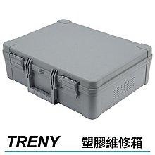 【TRENY直營】TRENY 塑膠維修箱 13*32*39cm 手提工具箱  電鑽 起子機 收納 大容量 3062-A7