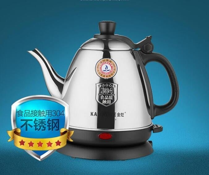 110V伏KAMJOVE/金竈 E-400 台灣專用電熱水壺110V伏電水壺煮水壺電茶壺