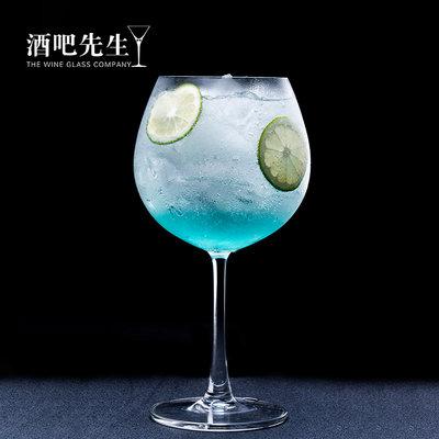 進口金湯力杯雞尾酒杯玻璃高腳紅酒杯葡萄酒杯Gin Tonic潮流酒吧用品-萬象屋