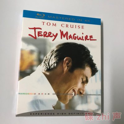 【環球影院】甜心先生 征服情海 湯姆·克魯斯電影 BD藍光碟1080P高清修復收藏 精美盒裝