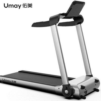 跑步機 家用款多功能超靜音小型折疊電動健身房專用室內 JD