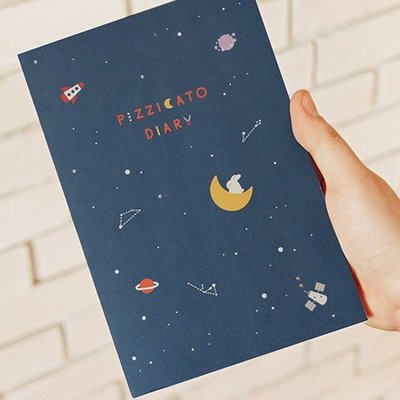韓國文具【Cube生活雜貨】(現貨+預購)PIZZICATO DIARY萬用手冊(2017日誌.筆記本.記事本)