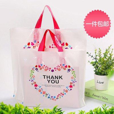 謝謝你禮品袋加厚服裝袋手提袋子童裝服飾袋塑料袋禮品包裝袋