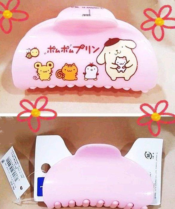 牛牛ㄉ媽*日本進口正版商品㊣布丁狗鯊魚夾 Pom Pom Purin 布丁狗髮夾 髮飾 粉紅色好朋友款