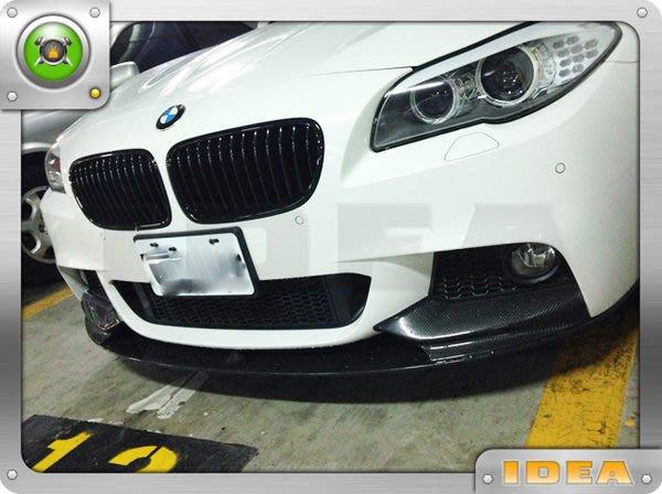 泰山美研社A1507 BMW F10 F11  M-TECH 前下巴 P版 碳纖維 卡夢 CARBON 520D