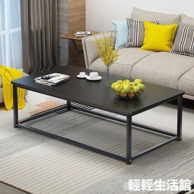 茶几簡約現代客廳小戶型茶桌簡易長方形小桌子經濟型鐵藝qqshg