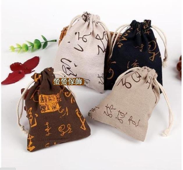 【螢螢傢飾】束口袋,帆布袋,棉麻布袋, 拉繩袋 收納袋, 手工皂包裝袋,香包袋