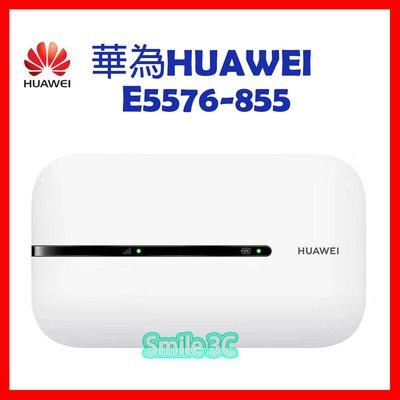 【送轉卡】華為E5576-855 4G全頻WiFi分享器無線網卡路由器另售E5573 e5577 e8372 e5576