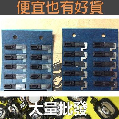 【預購】 蘋果專用 iPhone 6 6s Plus 聽筒 防塵網 喇叭網 液晶面板聽筒網 含膠 DIY 維修 材料