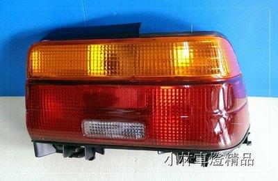 ※小林車燈※全新部品 COROLLA 93-97 原廠型紅黃 後燈 尾燈 (加購線組300元)特價中