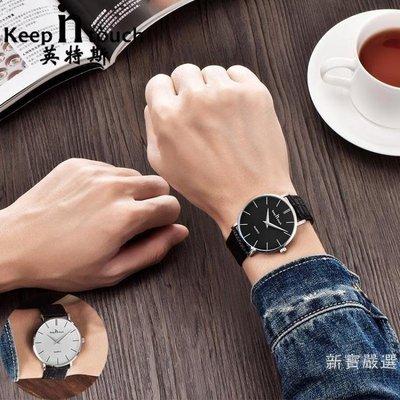日和生活館 手錶 男士手錶皮帶手錶男學生正韓簡約潮流男錶防水石英錶腕錶 S686