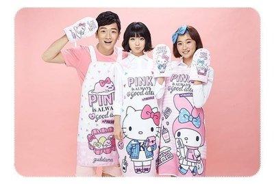 童心天地 7-11手套 Hello Kitty 7-11集點 圍裙組 隔熱手套 圍裙 7-11 三麗鷗 圍裙 隔熱手套組 台中市