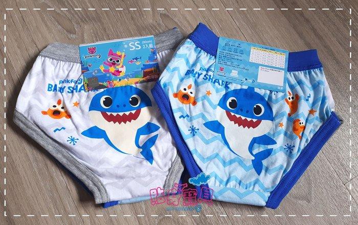 【貼身寶貝】.『8328』台灣製100%棉~baby shark鯊魚寶寶男童三角內褲-(二件一組 SS 特別尺寸)