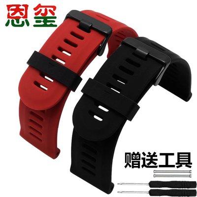 小花花精品店-硅膠手錶帶 適配佳明飛耐時3錶帶 Garmin Fenix3 防水運動橡膠帶