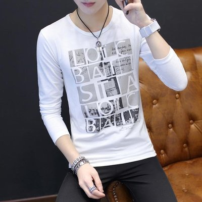 薄款男士長袖T恤青少年修身潮流上衣圓領套頭休閒打底學生裝