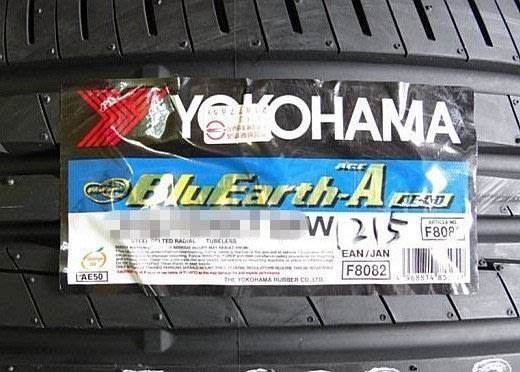 【超前輪業】YOKOHAMA 橫濱 BluEarth-A AE50 235/45-18 另有 N8000 KF550
