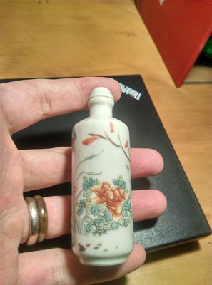 正民國初年,老件淡粉彩鼻煙壺。包真,品項很好,換現金。隨緣,逸品