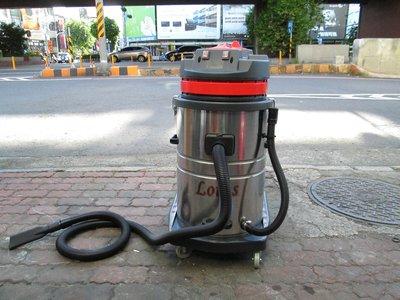 【專業洗車設備の店 】工業用乾濕兩用雙馬達吸塵器-簡配-特價優惠