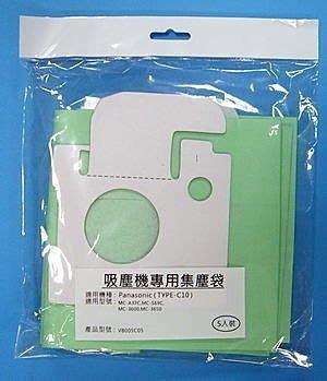 吸塵器專用集塵袋 ,適用於國際牌Panasonic (TYPE-C10),1包5入裝,1包$100,3包免運