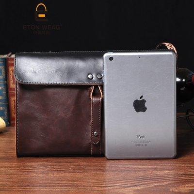 手拿包 錢包 手抓包 原創韓版新款男士手拿包 復古潮流撞色單肩包 iPad文件斜跨包