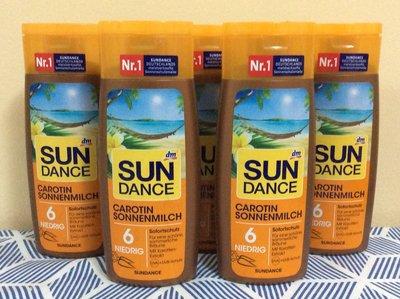 《三色貓》太陽舞牌SPF6助曬乳液類似Hawaiian Tropics熱帶夏威夷Banana Boat助曬油衝浪助曬劑