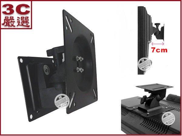 3C嚴選-LCD支架NS-1 液晶螢幕壁掛架 液晶電視牆架 液晶螢幕支架 LCD掛架 適合14-24吋 承重6kg