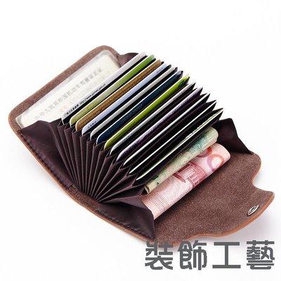 card holder case風琴小卡包真皮女士 廣告禮品信用卡夾