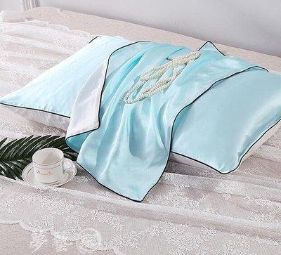 日和生活館 枕套重磅真絲枕套100桑蠶絲枕套純真絲枕頭套絲綢枕巾枕套夏單人枕用S686