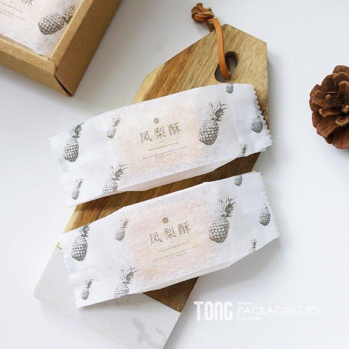 【berry_lin107營業中】50只入 棉紙鳳梨酥袋鳳梨圖案包裝袋 單面6.5絲