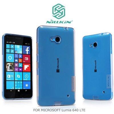 *PHONE寶*NILLKIN Microsoft Lumia 640 LTE 本色系列TPU軟套 軟殼 果凍套 透色套