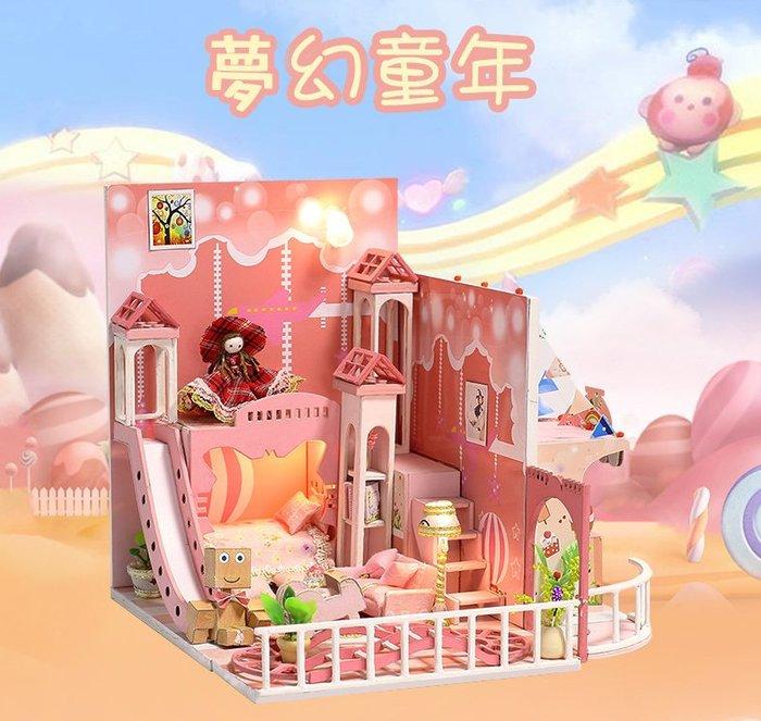 【批貨達人】夢幻童年 手工拼裝 手作DIY小屋袖珍屋 帶防塵罩 迷你屋 創意小物 生日禮物 交換禮物
