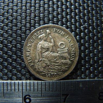 【錢幣鈔】1906年秘魯1/2D銀幣 TONED 美包漿