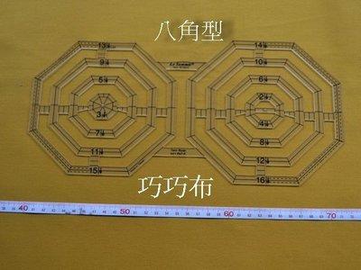 *巧巧布拼布屋*台灣製~拼布的好幫手 ...