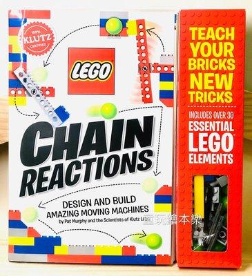 現貨《童玩繪本樂》英國代購 LEGO Chain reactions 樂高連鎖反應 遊戲書 樂高書