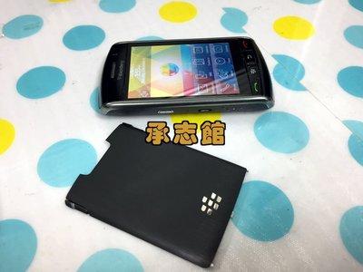 【承志館- 零件機- 觸控不良】黑苺 BlackBerry 9500  特價699元 (含運費)