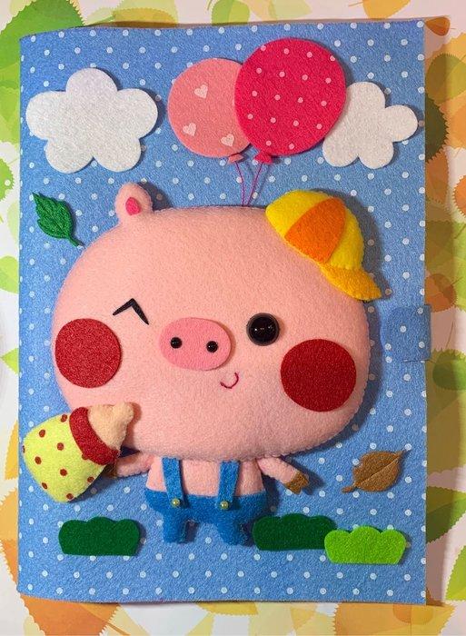 傻妞專區-ponponhouse 寶寶手冊套-豬小弟+雞寶