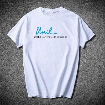 瑞士洛桑大學t恤University of Lausanne短袖UNIL紀念留學生聚會t