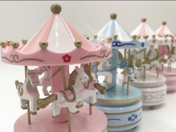 兒童節 旋轉木馬音樂盒 *療癒小物 騎馬 音樂機芯 旋轉木馬造型 贈品 兒童樂園 生日禮物 禮品 婚禮小物