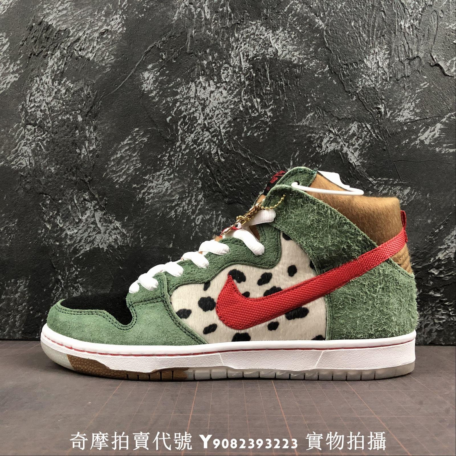 nike dunk premiums