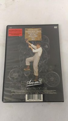 CHRONICLE 4 AVEC DVD 067