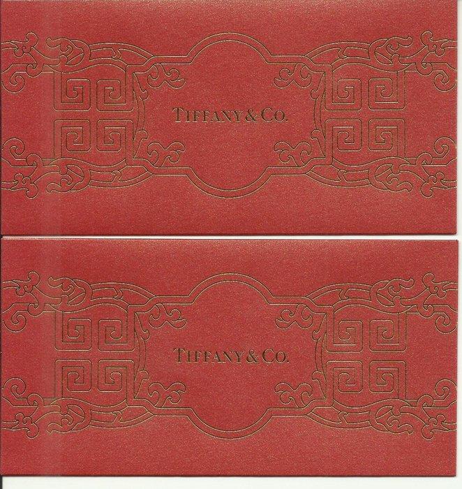 TIFFANY & Co. 紅包袋二只_全新品