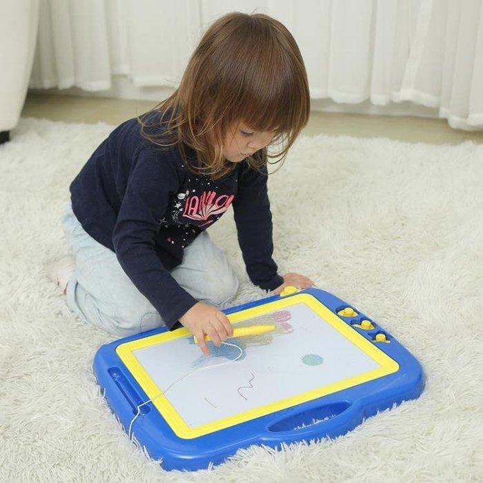 兒童畫畫板磁性寫字板小孩寶寶玩具1-3歲2嬰兒幼兒彩色磁力涂鴉板